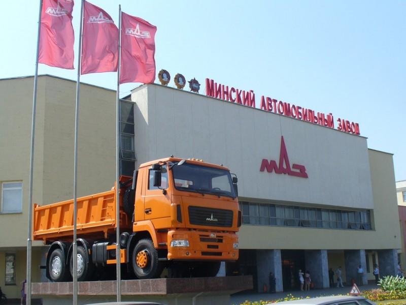 История корпорации «Богдан»