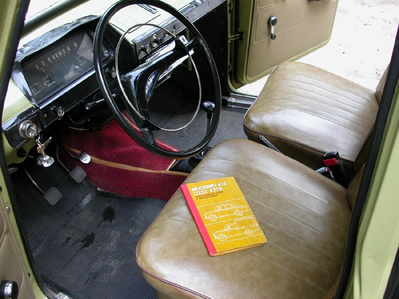 Коробка передач москвич 412 схема фото 333
