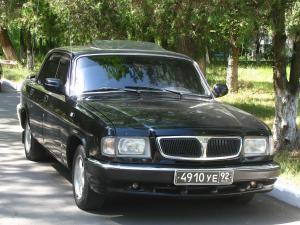 Волга-3110 вид спереди