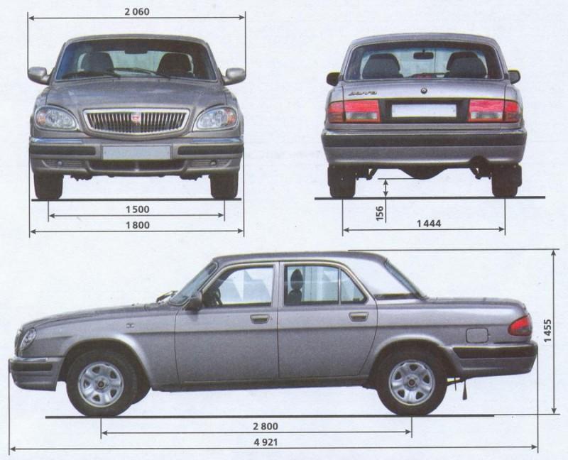 ГАЗ-3110 чертеж