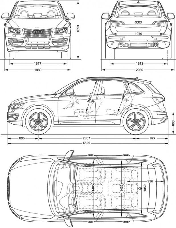 Audi SQ5 чертеж