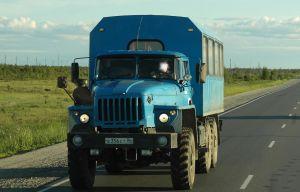 Урал0-3255 вид спереди