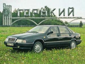 Фотография Волга-3105