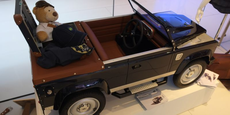 Автомобильная компания Land Rover произвела модель за 15 000$