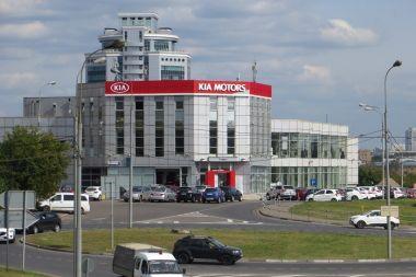 Официальный дилер KIA в Москве