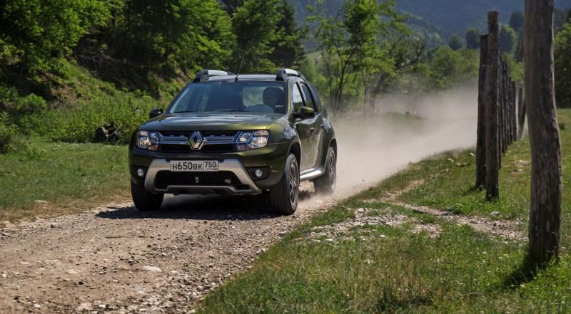 Renault Duster вид спереди