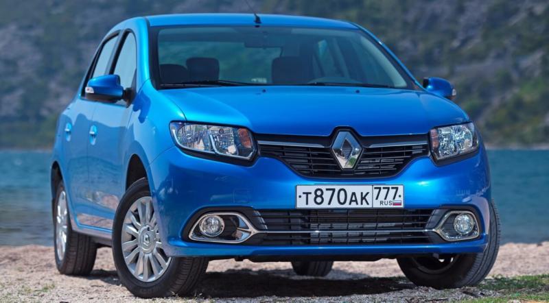 Renault Logan вид спереди