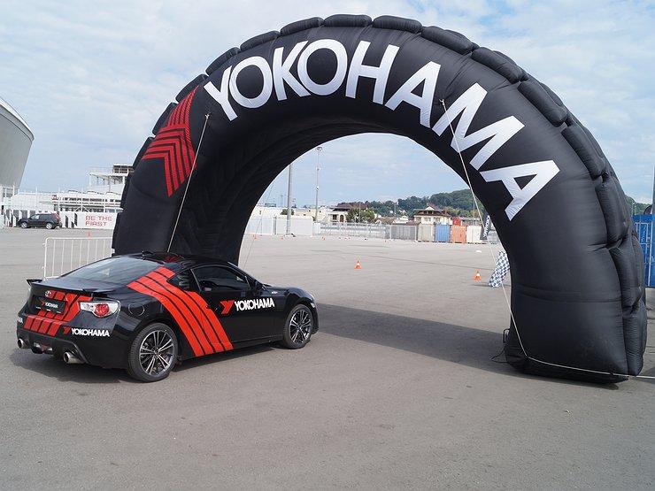 Летние шины «Йокогама»