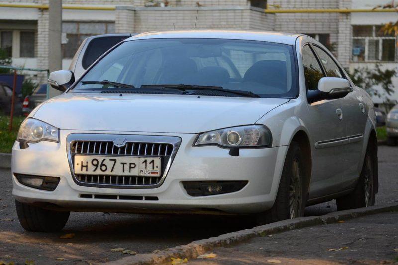 Короткая история автомобиля Волга Сайбер