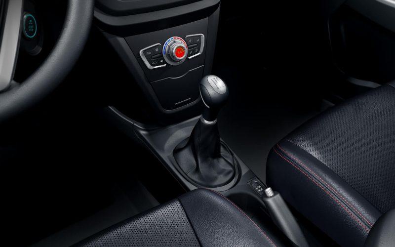 Коробка передач Lifan X50