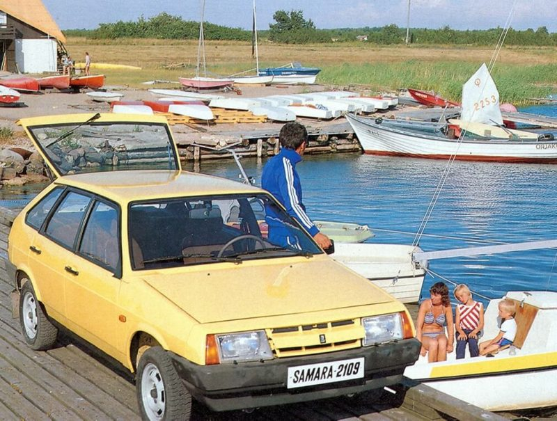 Авто ВАЗ-2109