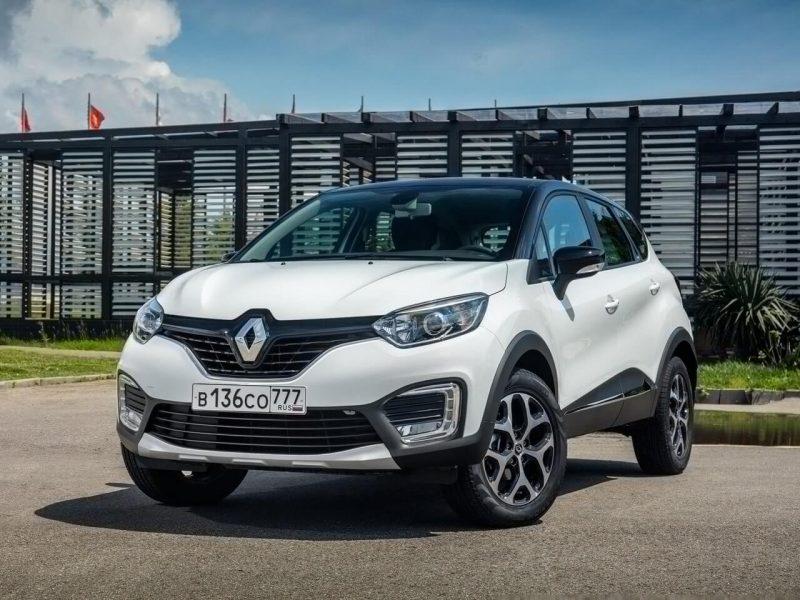 Вид спереди Renault Kaptur