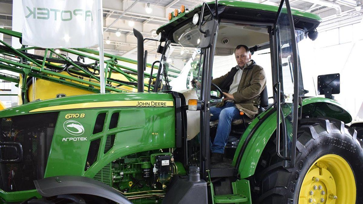 Трактор John Deere продам
