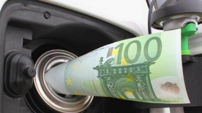 Если перейти с бензина на газ