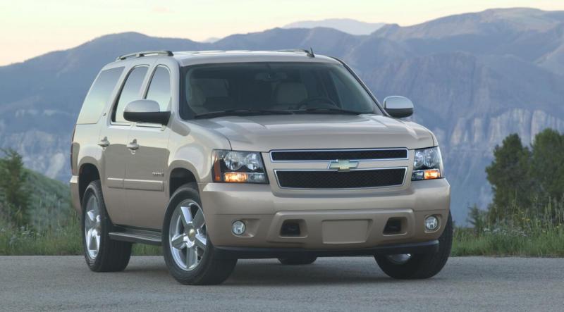 Вид спереди Chevrolet Tahoe 3