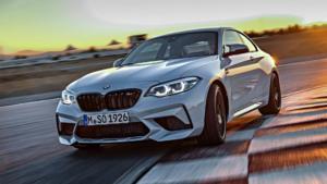 Автомобиль BMW M2 Competition