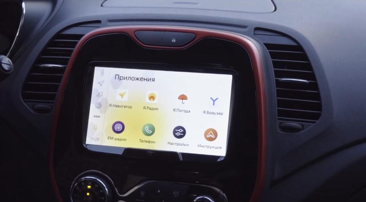 Apple CarPlay: настройка и подключение iPhone SE2 к автомобилю