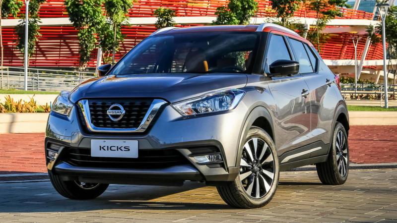 Nissan Kicks вид спереди