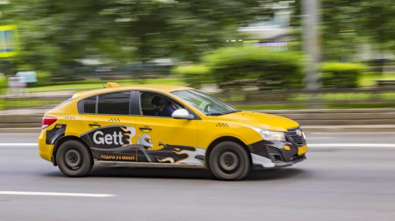 Фото Такси Gett