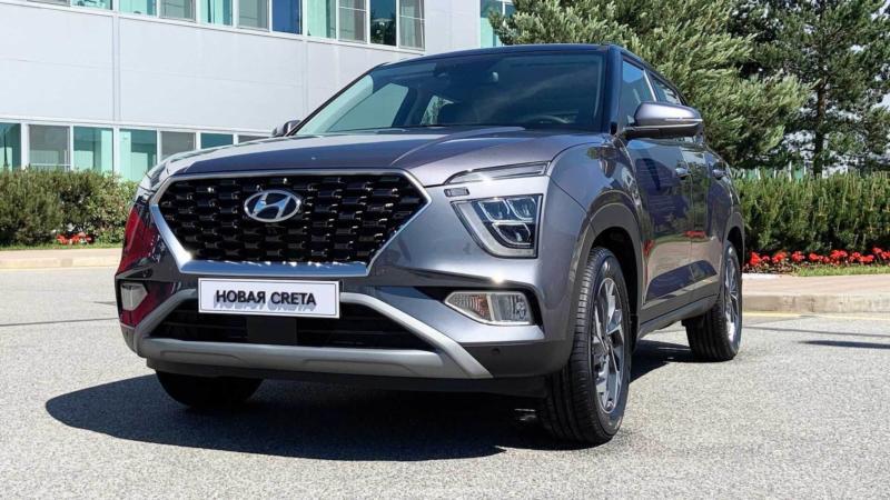 Hyundai Creta вид спереди