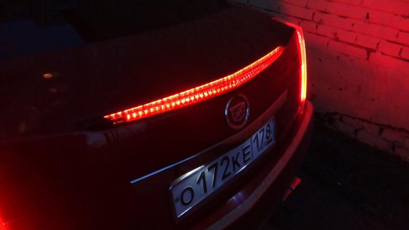 Стоп сигналы автомобиля