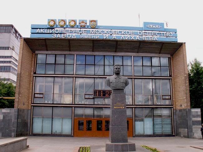 Завод имени Лихачёва фото