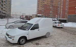 Фотография Богдан 2310