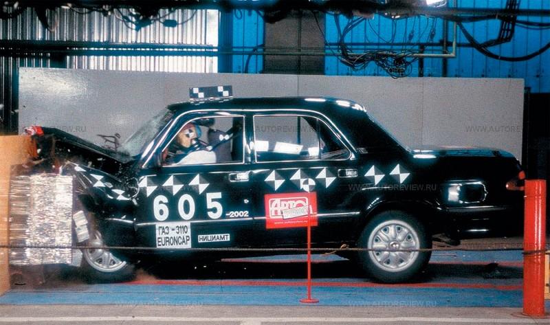 ГАЗ-3110 краш тест