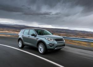 Фото авто Land Rover Discovery Sport