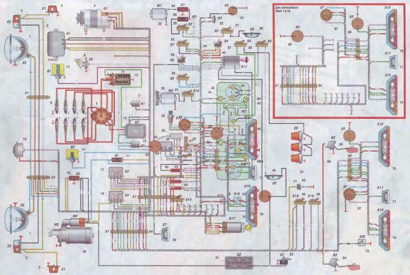 ЗИЛ-130 электрическая система
