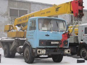 Автокар Ивановец МАЗ-5337