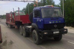 Ural-6370
