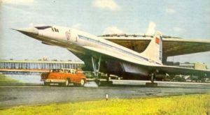 Седан МАЗ-541