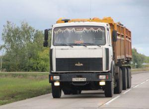 Вид спереди МАЗ-5516