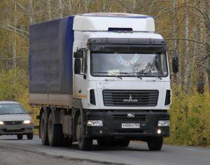 Авто МАЗ-6312