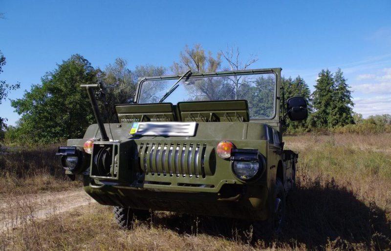 Вид спереди ЛуАЗ-967