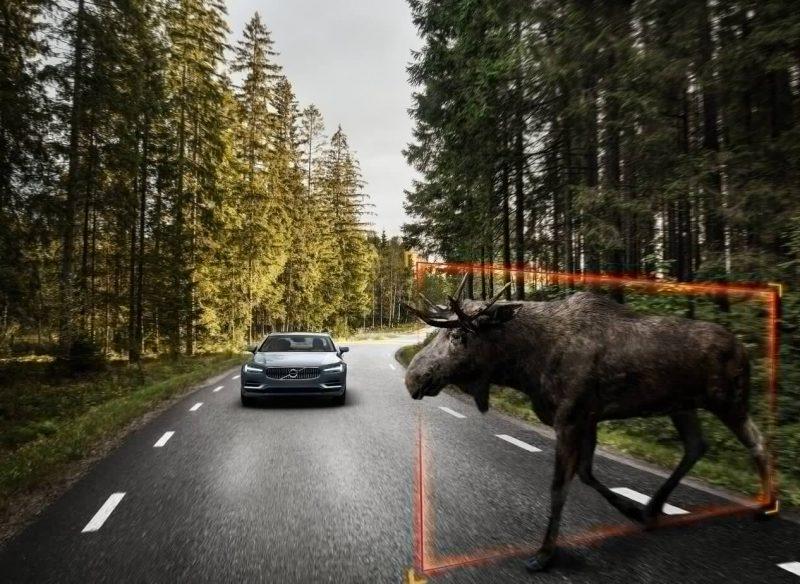 Безопасность Volvo S90