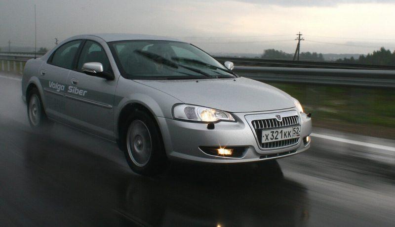 Фотография автомобиля Волга Сайбер