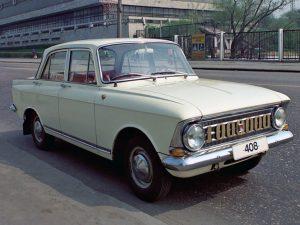 Седан Moskvich-408