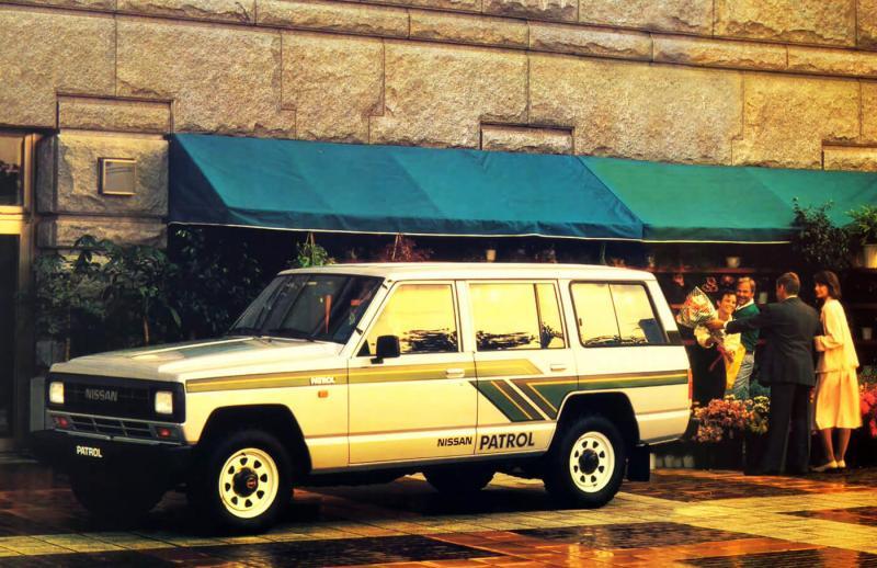 Nissan Patrol 1986 года